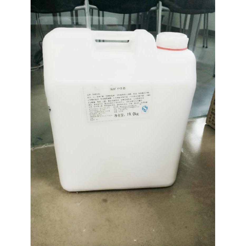 瑞耐护手霜  护手霜19KG/桶