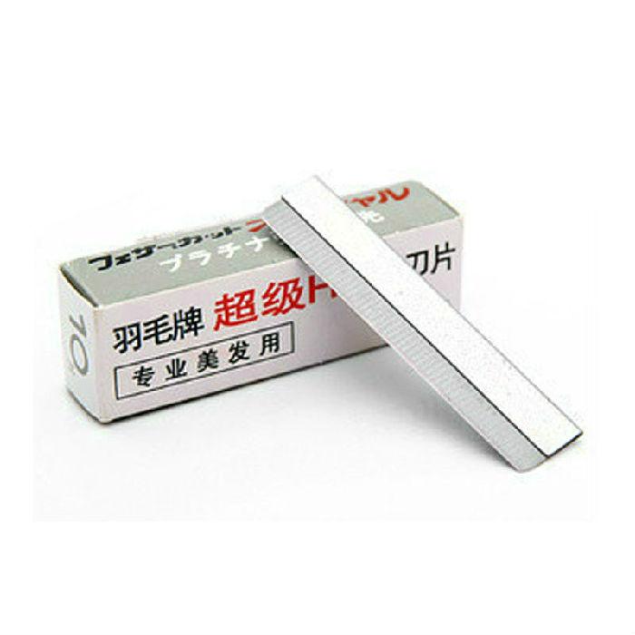 羽毛白金刀片  专业修眉刀片 化妆师工具箱美容包专用刮眉刀片