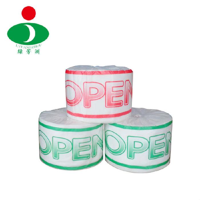 绿芳洲一次性洁面巾洗脸巾70%棉30米