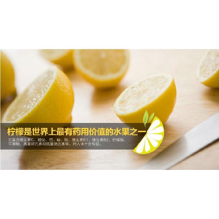 柠檬片 泡茶 干柠檬片 柠檬茶 水果花茶茶叶花草茶