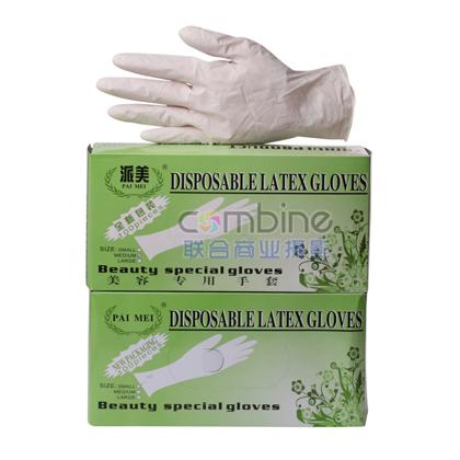 HA-2 乳白丁晴手套  一次性pvc手套  丁腈乳胶手套  美容染发 橡胶医用牙科防护手套