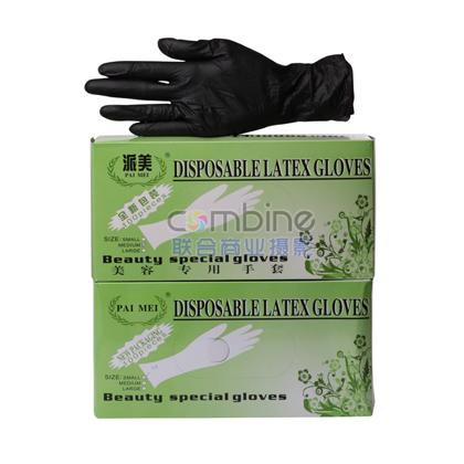 HA-5   黑丁睛手套 乳胶实验检查 医用 食品 防护 手套