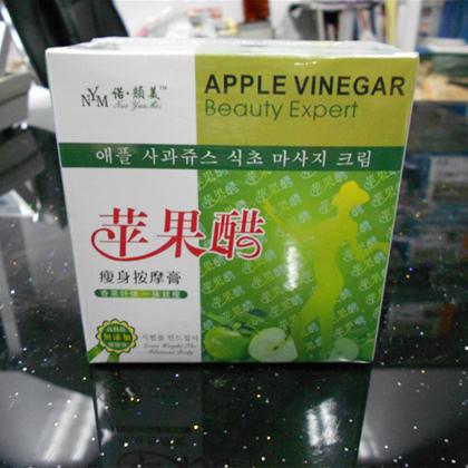 苹果醋瘦身按摩膏 瘦身减肥膏 纤体瘦身 瘦腰腿肚按摩霜