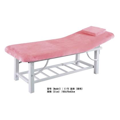 C-75(连体绒布) 美容床