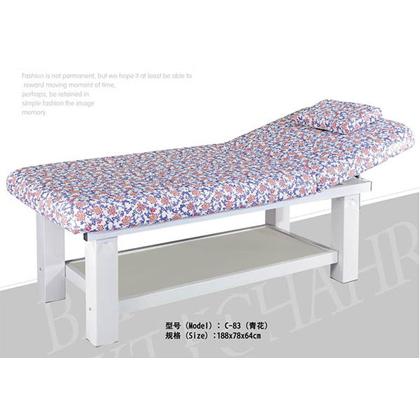 C-83(青花) 美容床