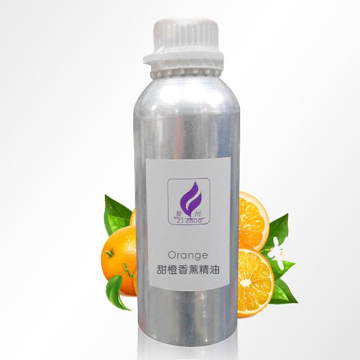 甜橙香薰精油 补水美白保湿排毒改善睡眠香薰精油护发
