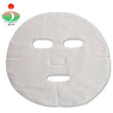 平纹面膜  面罩,美容面膜纸DIY一次性面罩,鬼脸贴敷面膜罩纸膜湿敷补水