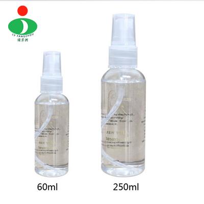 脱毛清洗液(后),脱毛后护理精华油蜡块清洗液清洁液 修复液