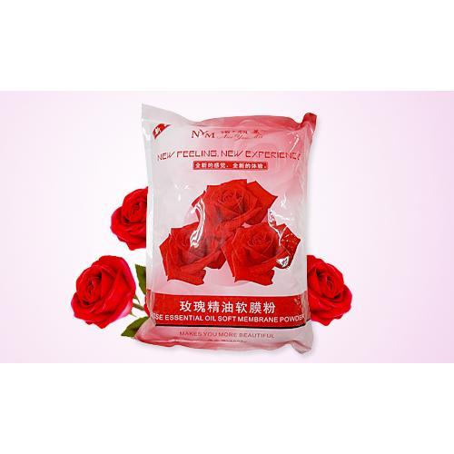 玫瑰精油软膜粉 白皙润肤 保湿补水 淡黄祛斑软膜粉1000g