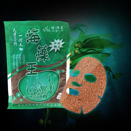 天然王中王海藻面膜细颗粒美白补水祛痘排毒美容院