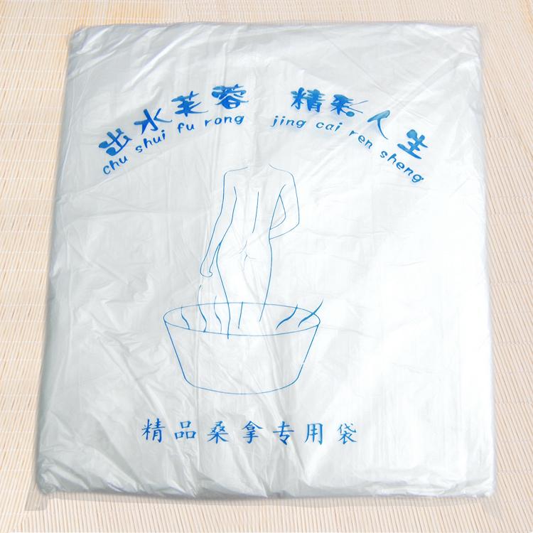 L-5  一次性泡澡袋浴袋   泡澡袋 木桶袋