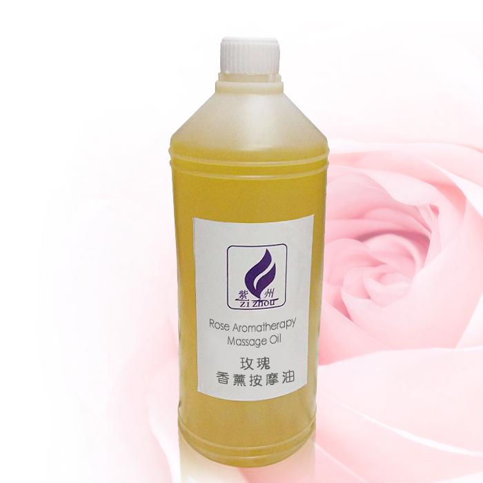 玫瑰按摩油(吸收快)1公斤装收紧塑型精油按摩油