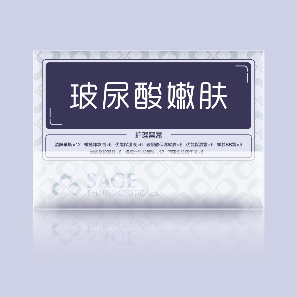 玻尿酸嫩肤护理套组 美白嫩肤护理院装