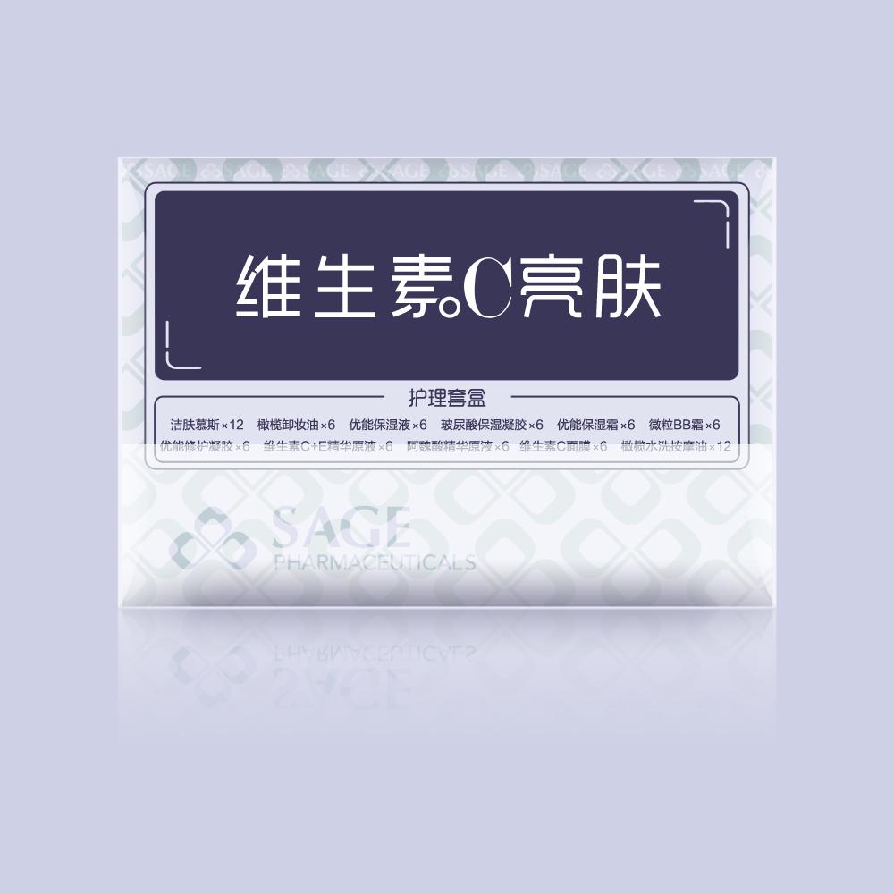 维生素C亮肤套组 护理美白补水保湿