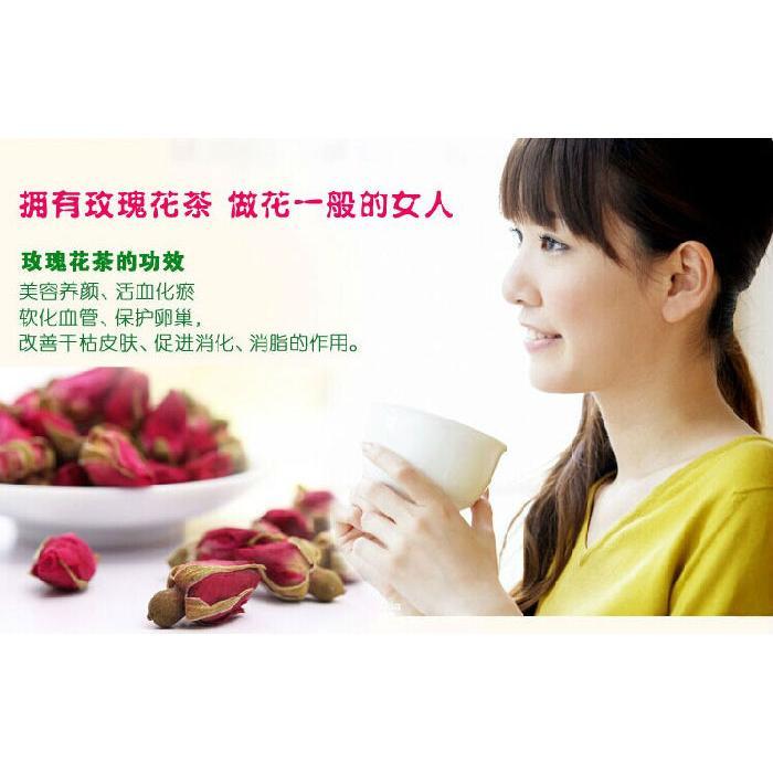 玫瑰王  玫瑰花茶  美容养颜 花草茶