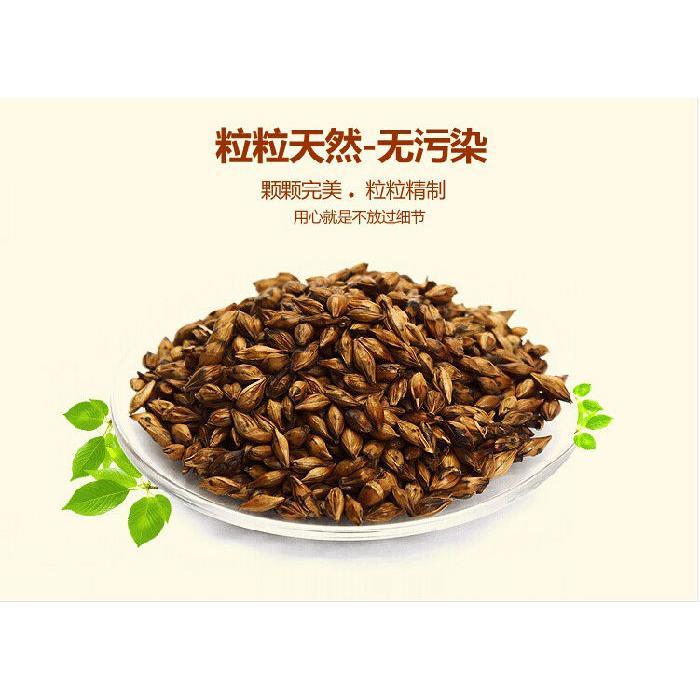大麦茶 原味散装大麦茶 花草茶养生养胃 大麦 茶 花茶