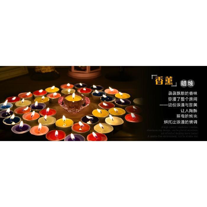 100粒装 彩色茶蜡