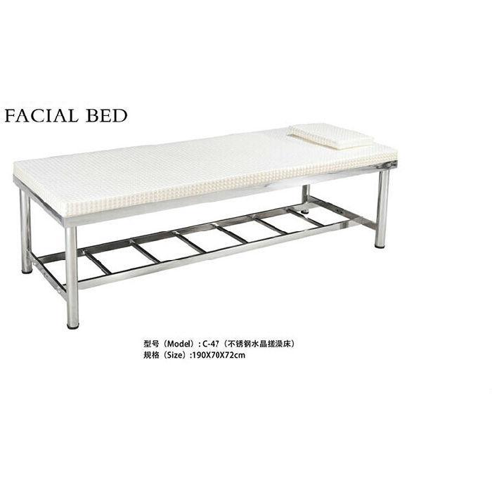 C-47不锈钢水晶搓澡床(美容床)