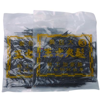 HG-18   发夹王 美发理发交叉夹pp夹皮卡路夹子做定位烫必备夹子烫发必需品