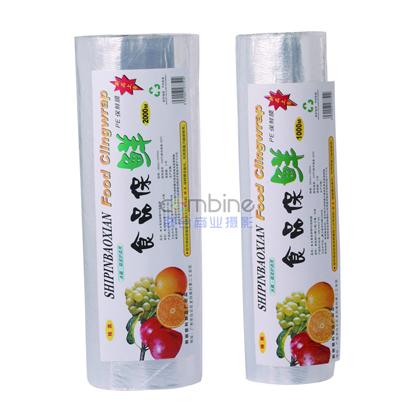 HD-10  1000 保鲜膜 减肥瘦腿 PE 食品卫生保鲜膜