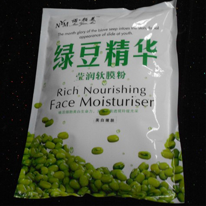 绿豆精华莹润软膜粉