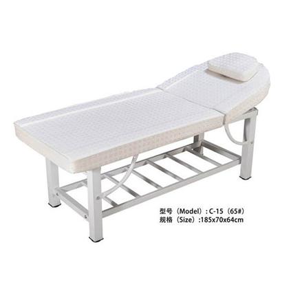 C-15(65#) 美容床