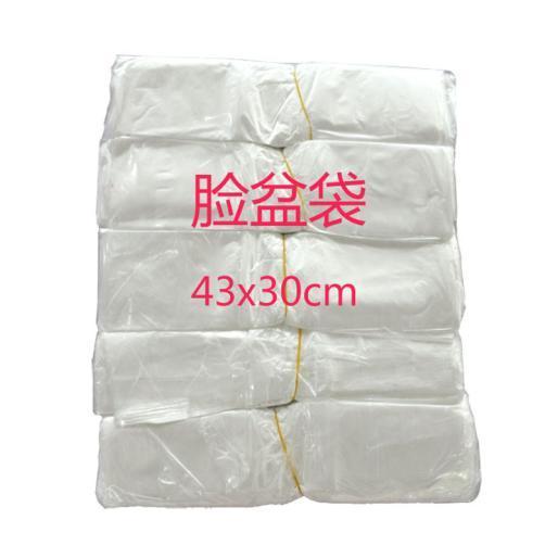 43X30脸盆袋  一次性脸盆袋 塑料脸盆袋子 浴室用品配件 足浴用品