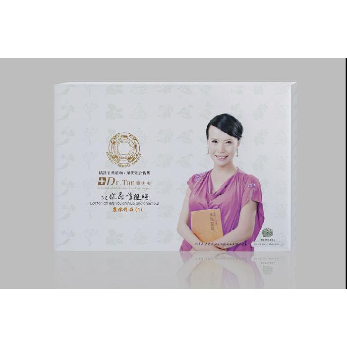 康体精品(1)  胸部护理产品 胸部套盒
