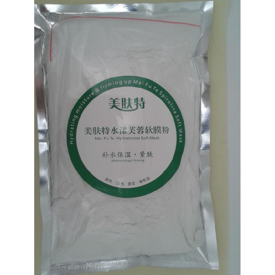 L-9  美肤特水漾芙蓉软膜粉  软膜粉面膜粉
