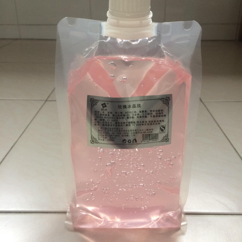 香莹 玫瑰冰晶面膜1000g美白补水面膜保湿底膜免洗式睡眠面膜粉打底美容院