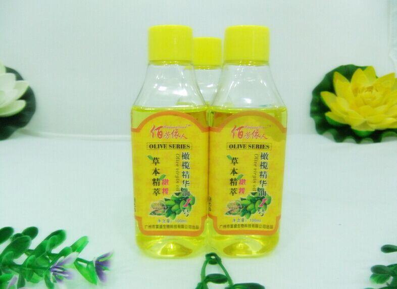 100ML纯正橄榄油、卸妆油、护肤、滋润、瘦身、除妊娠